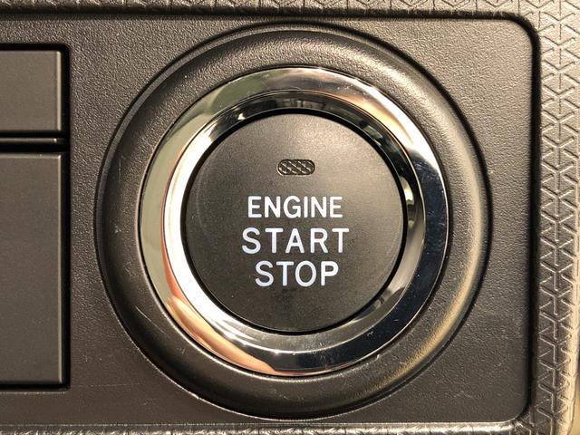 Xセレクション  リアドア片側電動スライド LEDヘッドランプ パワースライドドアウェルカムオープン機能 運転席ロングスライドシ-ト 助手席ロングスライド 助手席イージークローザー キーフリーシステム(17枚目)