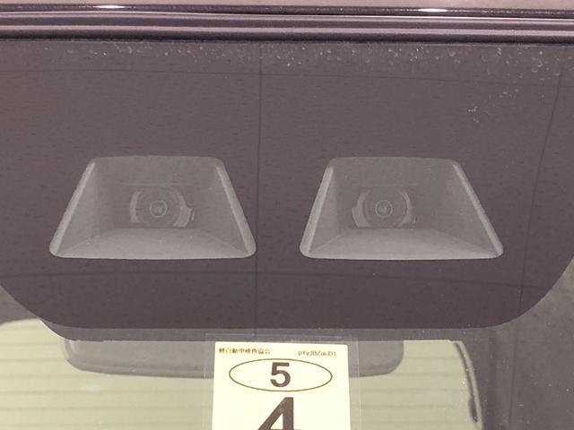 Xセレクション  リアドア片側電動スライド LEDヘッドランプ パワースライドドアウェルカムオープン機能 運転席ロングスライドシ-ト 助手席ロングスライド 助手席イージークローザー キーフリーシステム(35枚目)