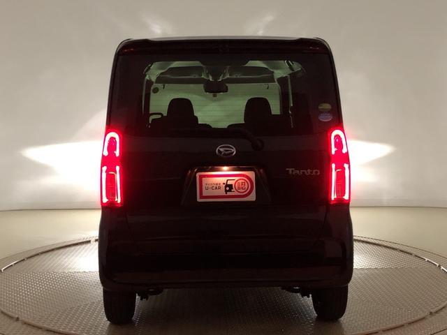 Xセレクション  リアドア片側電動スライド LEDヘッドランプ パワースライドドアウェルカムオープン機能 運転席ロングスライドシ-ト 助手席ロングスライド 助手席イージークローザー キーフリーシステム(39枚目)