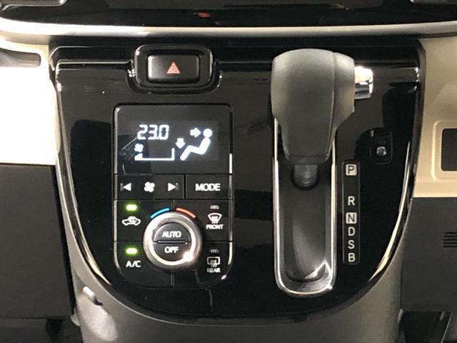 Gブラックインテリアリミテッド SAIII パノラマモニター LEDヘッドランプ・フォグランプ 置き楽ボックス オートライト プッシュボタンスタート セキュリティアラーム  両側パワースライドドア アイドリングストップ機能(15枚目)