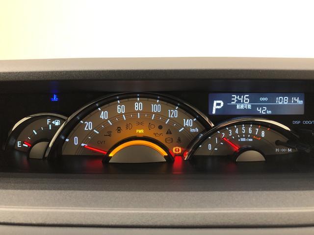 Gブラックインテリアリミテッド SAIII パノラマモニター LEDヘッドランプ・フォグランプ 置き楽ボックス オートライト プッシュボタンスタート セキュリティアラーム  両側パワースライドドア アイドリングストップ機能(17枚目)