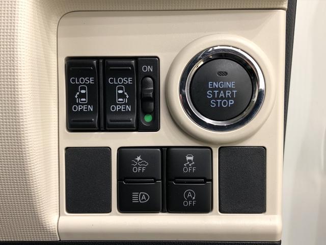 Gブラックインテリアリミテッド SAIII パノラマモニター LEDヘッドランプ・フォグランプ 置き楽ボックス オートライト プッシュボタンスタート セキュリティアラーム  両側パワースライドドア アイドリングストップ機能(18枚目)
