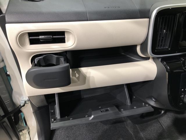 Gブラックインテリアリミテッド SAIII パノラマモニター LEDヘッドランプ・フォグランプ 置き楽ボックス オートライト プッシュボタンスタート セキュリティアラーム  両側パワースライドドア アイドリングストップ機能(29枚目)
