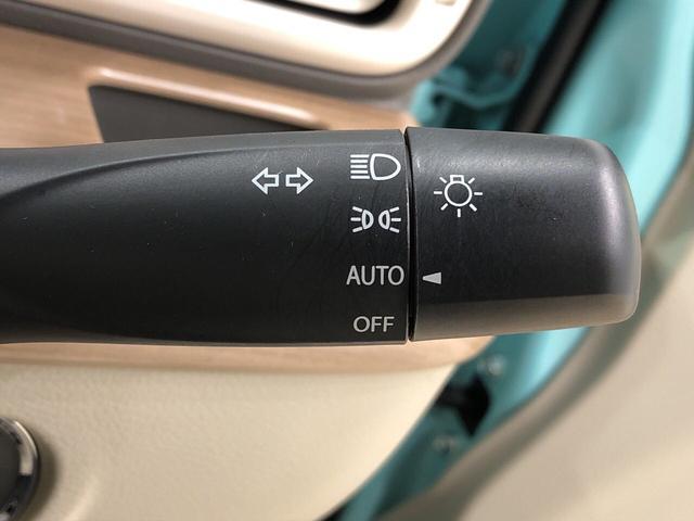 S 衝突被害軽減システム ナビゲーション ETC エアコン パワーステアリング パワーウィンドウ キーフリー 電動格納ドアミラー(21枚目)