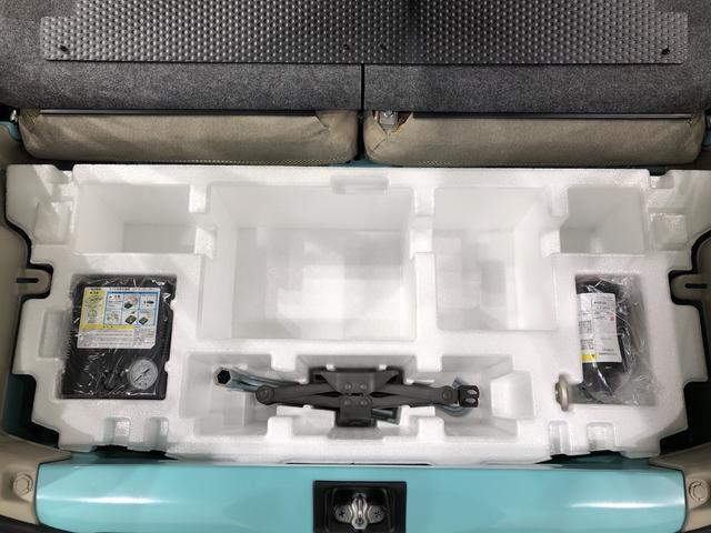 S 衝突被害軽減システム ナビゲーション ETC エアコン パワーステアリング パワーウィンドウ キーフリー 電動格納ドアミラー(35枚目)