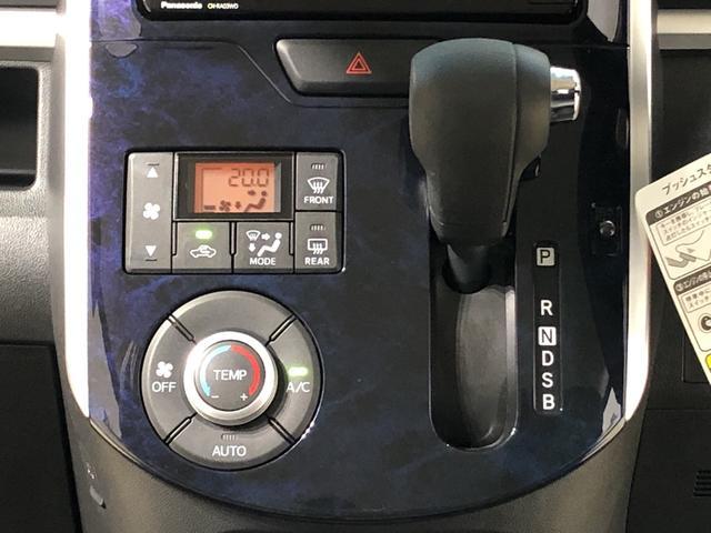 カスタムX トップエディションSAIII ナビ ETC オートハイビーム 衝突回避支援ブレーキ 衝突警報機能 車線逸脱警報機能 誤発進抑制制御機能 先行車発進お知らせ機能(15枚目)