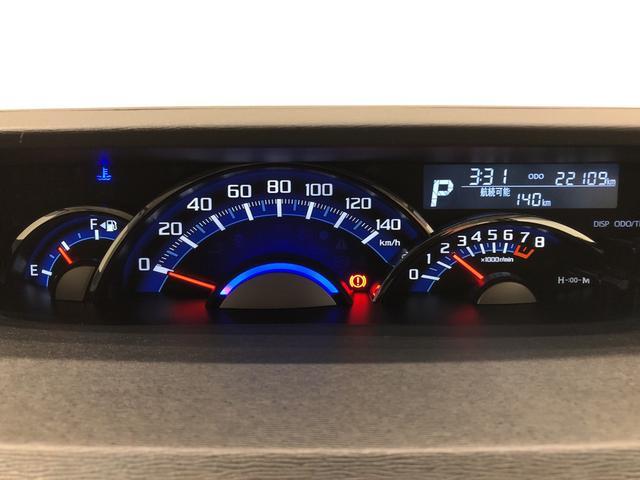 カスタムX トップエディションSAIII ナビ ETC オートハイビーム 衝突回避支援ブレーキ 衝突警報機能 車線逸脱警報機能 誤発進抑制制御機能 先行車発進お知らせ機能(16枚目)
