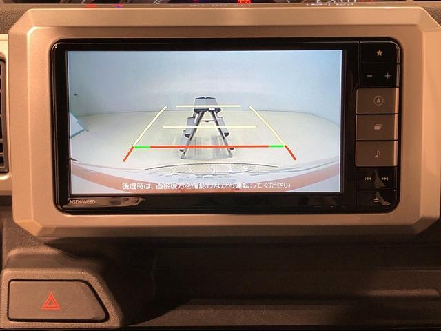 Gターボ レジャーエディションSAIII ナビ Bモニター ドライブレコーダー ETC LEDヘッドランプ・フォグランプ 運転席シートヒーター 15インチアルミホイール オートライト プッシュボタンスタート セキュリティアラーム オートエアコン(6枚目)