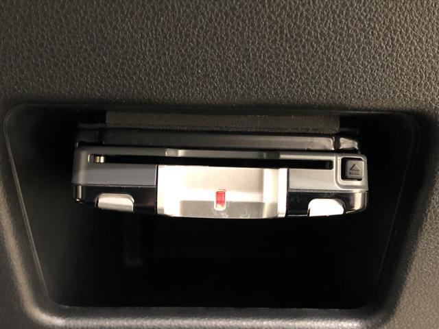 Gターボ レジャーエディションSAIII ナビ Bモニター ドライブレコーダー ETC LEDヘッドランプ・フォグランプ 運転席シートヒーター 15インチアルミホイール オートライト プッシュボタンスタート セキュリティアラーム オートエアコン(8枚目)