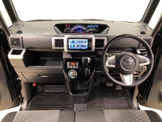 Gターボ レジャーエディションSAIII ナビ Bモニター ドライブレコーダー ETC LEDヘッドランプ・フォグランプ 運転席シートヒーター 15インチアルミホイール オートライト プッシュボタンスタート セキュリティアラーム オートエアコン(12枚目)