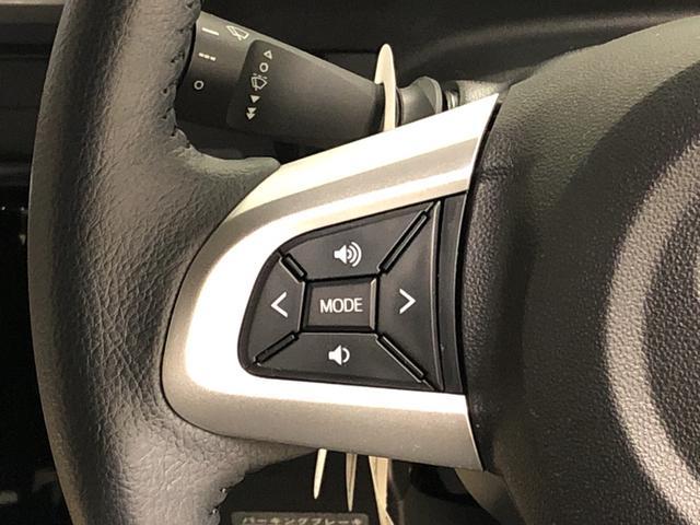 Gターボ レジャーエディションSAIII ナビ Bモニター ドライブレコーダー ETC LEDヘッドランプ・フォグランプ 運転席シートヒーター 15インチアルミホイール オートライト プッシュボタンスタート セキュリティアラーム オートエアコン(14枚目)