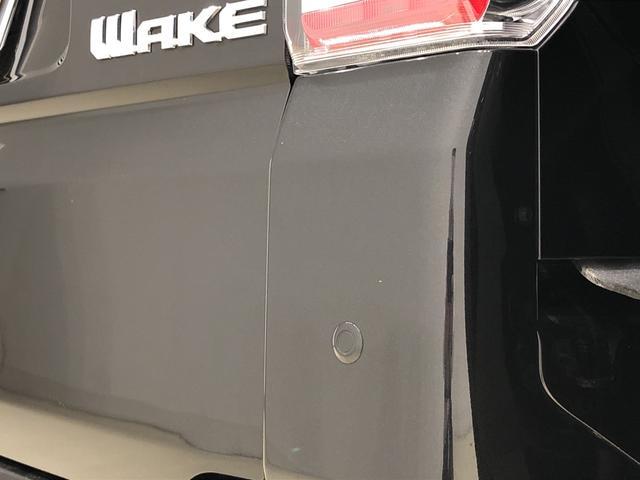 Gターボ レジャーエディションSAIII ナビ Bモニター ドライブレコーダー ETC LEDヘッドランプ・フォグランプ 運転席シートヒーター 15インチアルミホイール オートライト プッシュボタンスタート セキュリティアラーム オートエアコン(34枚目)