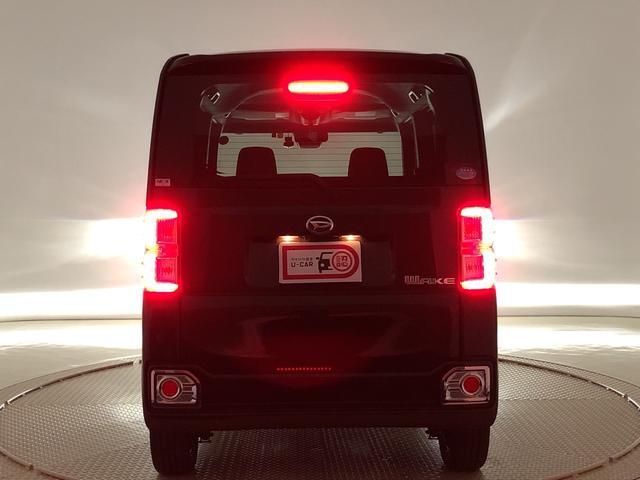 Gターボ レジャーエディションSAIII ナビ Bモニター ドライブレコーダー ETC LEDヘッドランプ・フォグランプ 運転席シートヒーター 15インチアルミホイール オートライト プッシュボタンスタート セキュリティアラーム オートエアコン(47枚目)