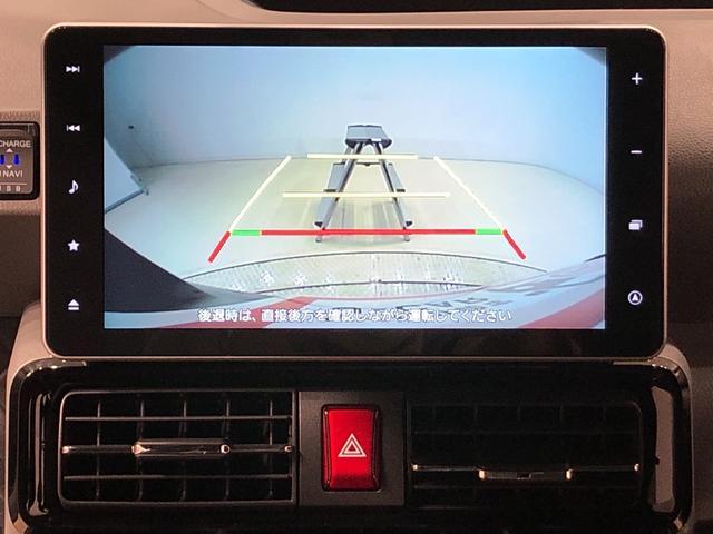 カスタムRSセレクション 9型ナビ ドラレコ 後席モニター LEDヘッドランプ パワースライドドアウェルカムオープン機能 運転席ロングスライドシ-ト 助手席ロングスライド 助手席イージークローザー 15インチアルミホイール キーフリーシステム(6枚目)