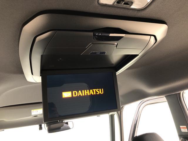 カスタムRSセレクション 9型ナビ ドラレコ 後席モニター LEDヘッドランプ パワースライドドアウェルカムオープン機能 運転席ロングスライドシ-ト 助手席ロングスライド 助手席イージークローザー 15インチアルミホイール キーフリーシステム(9枚目)