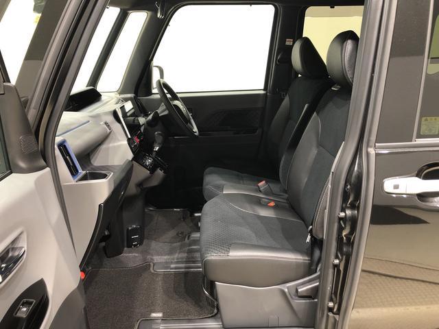 カスタムRSセレクション 9型ナビ ドラレコ 後席モニター LEDヘッドランプ パワースライドドアウェルカムオープン機能 運転席ロングスライドシ-ト 助手席ロングスライド 助手席イージークローザー 15インチアルミホイール キーフリーシステム(30枚目)