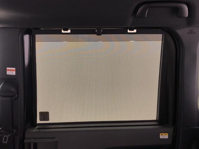 カスタムRSセレクション 9型ナビ ドラレコ 後席モニター LEDヘッドランプ パワースライドドアウェルカムオープン機能 運転席ロングスライドシ-ト 助手席ロングスライド 助手席イージークローザー 15インチアルミホイール キーフリーシステム(37枚目)