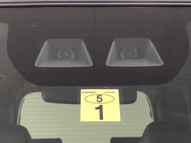 カスタムRSセレクション 9型ナビ ドラレコ 後席モニター LEDヘッドランプ パワースライドドアウェルカムオープン機能 運転席ロングスライドシ-ト 助手席ロングスライド 助手席イージークローザー 15インチアルミホイール キーフリーシステム(39枚目)