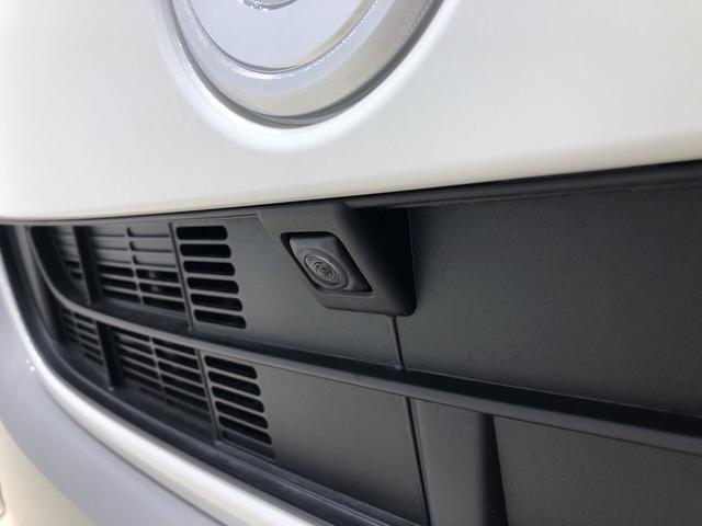 Xメイクアップリミテッド SAIII パワースライドドア パノラマ対応カメラ 両側パワースライドドア キーフリー プッシュスタート オートエアコン オートハイビーム 置きラクボックス(8枚目)