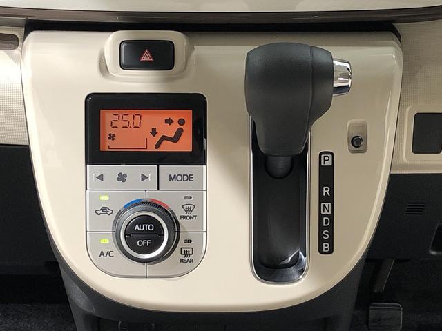 Xメイクアップリミテッド SAIII パワースライドドア パノラマ対応カメラ 両側パワースライドドア キーフリー プッシュスタート オートエアコン オートハイビーム 置きラクボックス(14枚目)