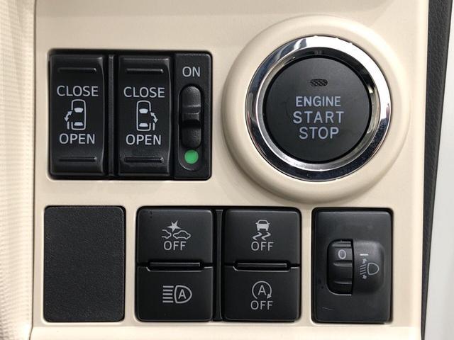 Xメイクアップリミテッド SAIII パワースライドドア パノラマ対応カメラ 両側パワースライドドア キーフリー プッシュスタート オートエアコン オートハイビーム 置きラクボックス(17枚目)