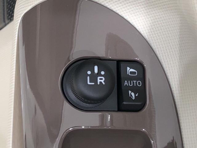 Xメイクアップリミテッド SAIII パワースライドドア パノラマ対応カメラ 両側パワースライドドア キーフリー プッシュスタート オートエアコン オートハイビーム 置きラクボックス(20枚目)