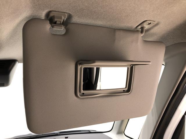 Xメイクアップリミテッド SAIII パワースライドドア パノラマ対応カメラ 両側パワースライドドア キーフリー プッシュスタート オートエアコン オートハイビーム 置きラクボックス(22枚目)