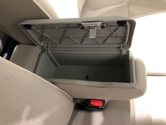 Xメイクアップリミテッド SAIII パワースライドドア パノラマ対応カメラ 両側パワースライドドア キーフリー プッシュスタート オートエアコン オートハイビーム 置きラクボックス(25枚目)