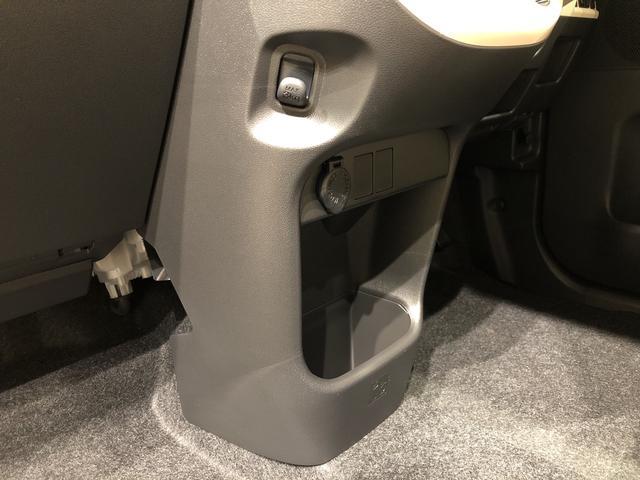Xメイクアップリミテッド SAIII パワースライドドア パノラマ対応カメラ 両側パワースライドドア キーフリー プッシュスタート オートエアコン オートハイビーム 置きラクボックス(27枚目)