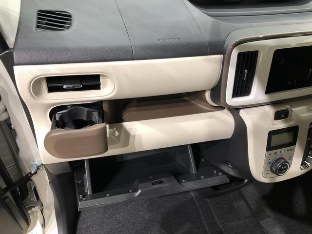 Xメイクアップリミテッド SAIII パワースライドドア パノラマ対応カメラ 両側パワースライドドア キーフリー プッシュスタート オートエアコン オートハイビーム 置きラクボックス(28枚目)