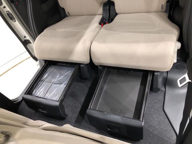 Xメイクアップリミテッド SAIII パワースライドドア パノラマ対応カメラ 両側パワースライドドア キーフリー プッシュスタート オートエアコン オートハイビーム 置きラクボックス(31枚目)