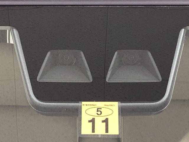 Xメイクアップリミテッド SAIII パワースライドドア パノラマ対応カメラ 両側パワースライドドア キーフリー プッシュスタート オートエアコン オートハイビーム 置きラクボックス(36枚目)