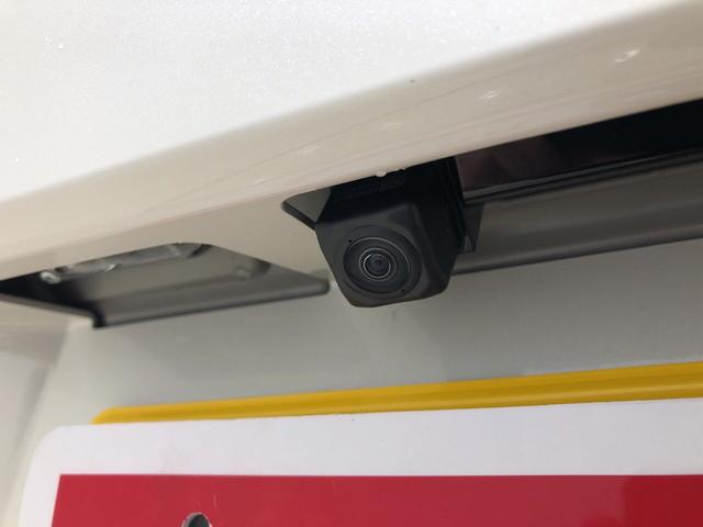 Xメイクアップリミテッド SAIII SRSサイドエアバッグ ハロゲンヘッドランプ LEDフォグランプ 置き楽ボックス オートライト プッシュボタンスタート セキュリティアラーム パノラマモニター対応カメラ 両側パワースライドドア(10枚目)