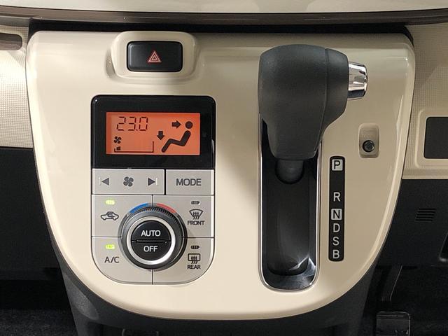 Xメイクアップリミテッド SAIII SRSサイドエアバッグ ハロゲンヘッドランプ LEDフォグランプ 置き楽ボックス オートライト プッシュボタンスタート セキュリティアラーム パノラマモニター対応カメラ 両側パワースライドドア(14枚目)