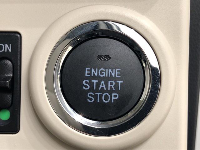 Xメイクアップリミテッド SAIII SRSサイドエアバッグ ハロゲンヘッドランプ LEDフォグランプ 置き楽ボックス オートライト プッシュボタンスタート セキュリティアラーム パノラマモニター対応カメラ 両側パワースライドドア(18枚目)