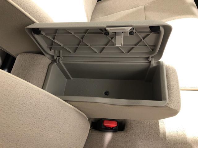 Xメイクアップリミテッド SAIII SRSサイドエアバッグ ハロゲンヘッドランプ LEDフォグランプ 置き楽ボックス オートライト プッシュボタンスタート セキュリティアラーム パノラマモニター対応カメラ 両側パワースライドドア(25枚目)
