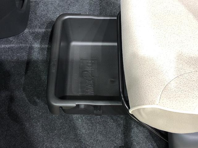 Xメイクアップリミテッド SAIII SRSサイドエアバッグ ハロゲンヘッドランプ LEDフォグランプ 置き楽ボックス オートライト プッシュボタンスタート セキュリティアラーム パノラマモニター対応カメラ 両側パワースライドドア(26枚目)