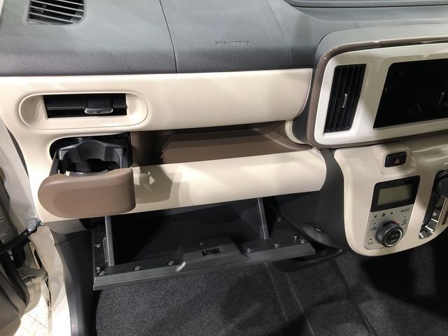 Xメイクアップリミテッド SAIII SRSサイドエアバッグ ハロゲンヘッドランプ LEDフォグランプ 置き楽ボックス オートライト プッシュボタンスタート セキュリティアラーム パノラマモニター対応カメラ 両側パワースライドドア(28枚目)