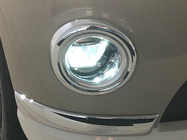 Xメイクアップリミテッド SAIII SRSサイドエアバッグ ハロゲンヘッドランプ LEDフォグランプ 置き楽ボックス オートライト プッシュボタンスタート セキュリティアラーム パノラマモニター対応カメラ 両側パワースライドドア(40枚目)