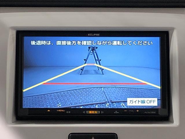 バックドア中央に設置したカメラが、車両後方映像をとらえナビ画面に映し出します!