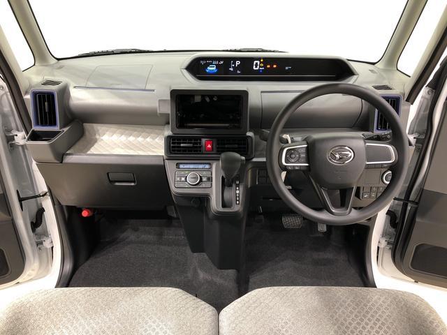 Xスペシャル LEDヘッドランプ 運転席ロングスライドシ-ト 助手席ロングスライド 助手席イージークローザー  セキュリティアラーム キーフリーシステム(9枚目)