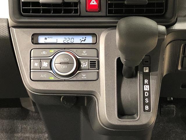 Xスペシャル LEDヘッドランプ 運転席ロングスライドシ-ト 助手席ロングスライド 助手席イージークローザー  セキュリティアラーム キーフリーシステム(13枚目)