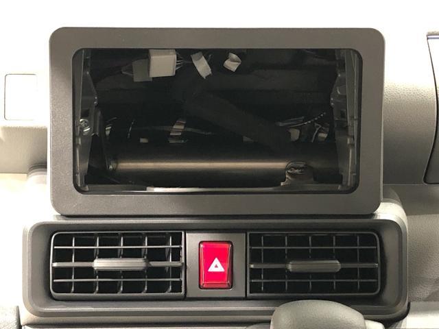Xスペシャル LEDヘッドランプ 運転席ロングスライドシ-ト 助手席ロングスライド 助手席イージークローザー  セキュリティアラーム キーフリーシステム(14枚目)