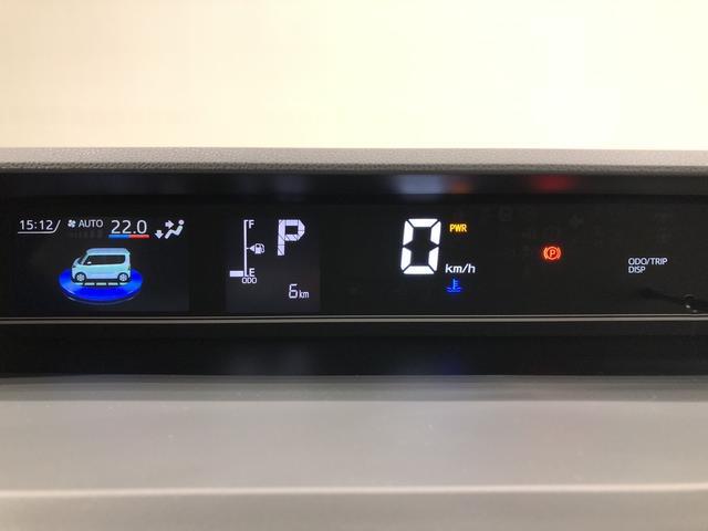 Xスペシャル LEDヘッドランプ 運転席ロングスライドシ-ト 助手席ロングスライド 助手席イージークローザー  セキュリティアラーム キーフリーシステム(15枚目)