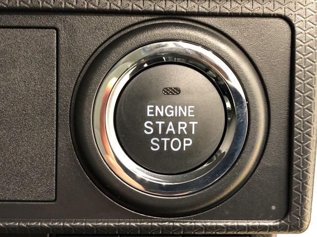 Xスペシャル LEDヘッドランプ 運転席ロングスライドシ-ト 助手席ロングスライド 助手席イージークローザー  セキュリティアラーム キーフリーシステム(17枚目)