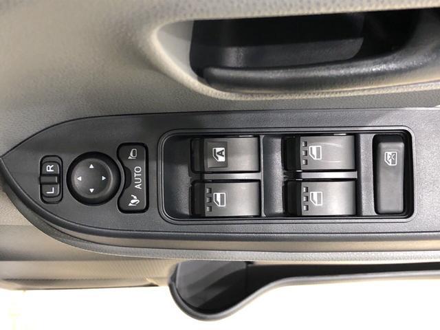 Xスペシャル LEDヘッドランプ 運転席ロングスライドシ-ト 助手席ロングスライド 助手席イージークローザー  セキュリティアラーム キーフリーシステム(19枚目)