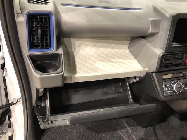 Xスペシャル LEDヘッドランプ 運転席ロングスライドシ-ト 助手席ロングスライド 助手席イージークローザー  セキュリティアラーム キーフリーシステム(25枚目)