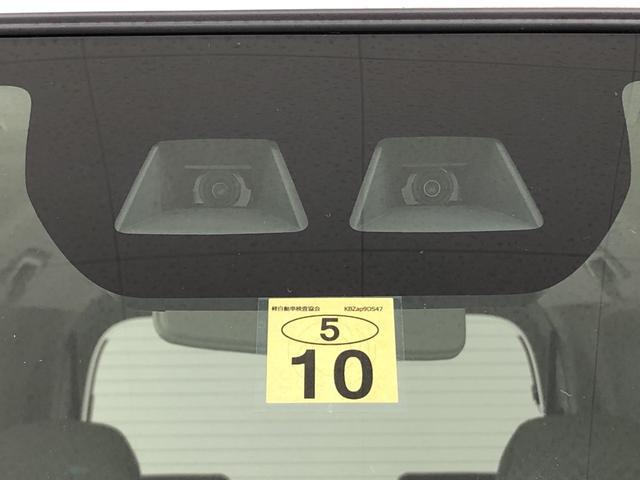 Xスペシャル LEDヘッドランプ 運転席ロングスライドシ-ト 助手席ロングスライド 助手席イージークローザー  セキュリティアラーム キーフリーシステム(34枚目)