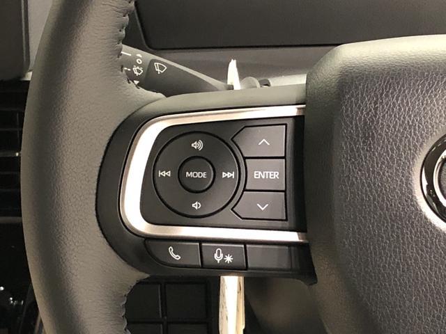 カスタムRSセレクション UGP バックモニター対応 LEDヘッドランプ パワースライドドアウェルカムオープン機能 運転席ロングスライドシ-ト 助手席ロングスライド 助手席イージークローザー 15インチアルミホイールキーフリーシステム(12枚目)