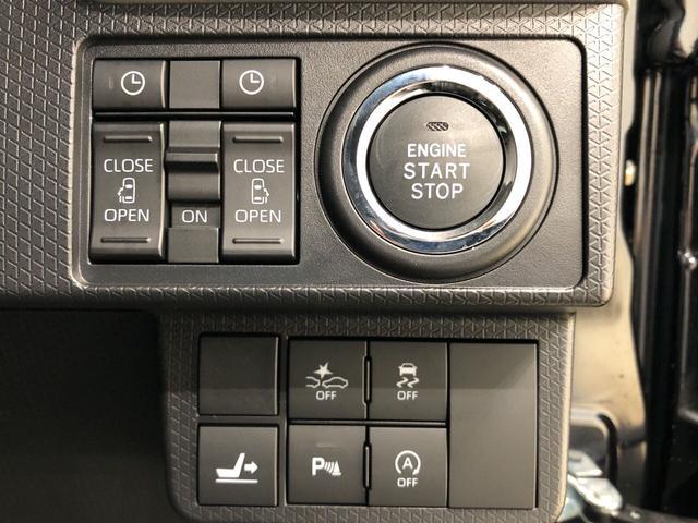 カスタムRSセレクション UGP バックモニター対応 LEDヘッドランプ パワースライドドアウェルカムオープン機能 運転席ロングスライドシ-ト 助手席ロングスライド 助手席イージークローザー 15インチアルミホイールキーフリーシステム(17枚目)